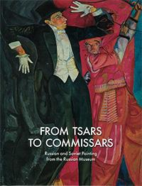 From Tsars to Commissars